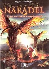 Naradel: Η μάχη της σκιάς και τα αρχαία μυστικά