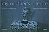 My Mother΄s Silence