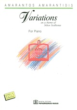 Variations on a Theme of Nikos Scalkotas