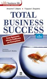 Total Business Success