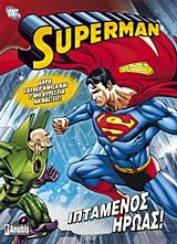 Superman: Ιπτάμενος ήρωας!