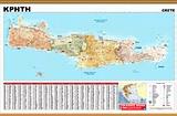 Χάρτης Κρήτης