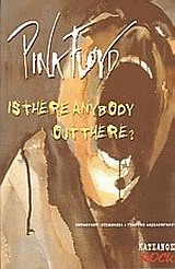 Pink Floyd: Is There Anybody Out There?
