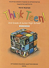 Think Teen!: 2st Grade of Junior High School: Workbook