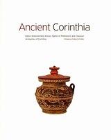 Ancient Corinthia