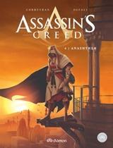 Assassin΄s Creed: Αναζήτηση