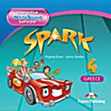 Spark 4 (Monstertrackers): Interactive Whiteboard Software