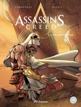 Assassin΄s Creed: Αναμέτρηση