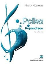 Polka Papandreou