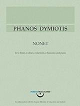 Φάνος Δυμιώτης, Νονέτο: Για 2 φλάουτα, 2 όμποε, 2 κλαρινέτα, 2 φαγκότα και πιάνο