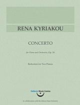 Ρένα Κυριακού, Κοντσέρτο για πιάνο και ορχήστρα, έργο 18