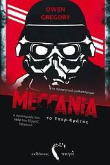 Meccania, το υπερ-κράτος