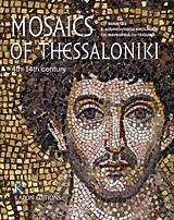 Mosaics of Thessaloniki