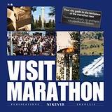 Visit Marathon