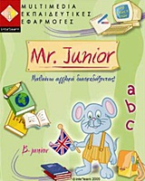 Mr. Junior