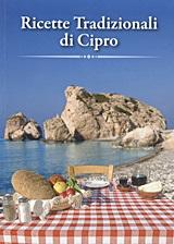 Ricette tradizionali di Cipro