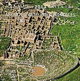 Ημερολόγιο 2013: Αρχαίο τόποι