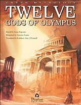 Twelve Gods of Olympus