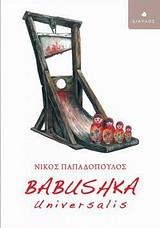 Babushka Universalis