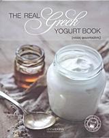 The Real Greek Yogurt Book