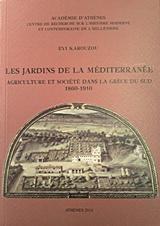 Les jardins de la Mediterranee