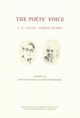 The Poets΄ Voice