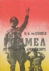 Ρόμμελ: Το γερμανικό Afrika Corps