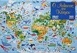 Ο Άτλαντας του κόσμου