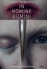 In Nomine Domini: Η καρδιά της κούκλας