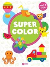 Super Color από 3 ετών