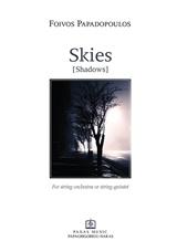 Skies (Shadows)
