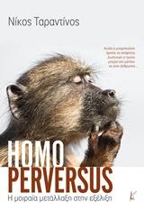 Homo Perversus