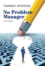 No Problem Manager