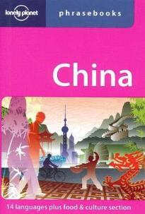 L.P. PHRASEBOOK : CHINA 1ST ED PB MINI