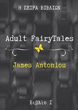 Adult FairyTales