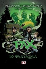 Pax 5: Το φάντασμα