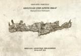 Αποστολή στην Κρήτη 1866-67