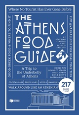 The Athens Food Guide