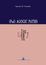 (Ped) Agogic Paths