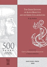 The Greek Editions of Aldus Manutius and his Greek Collaborators