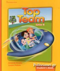TOP TEAM JUNIOR B STUDENT'S BOOK