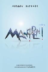 Μάνφρεντ