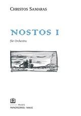 Nostos I for Οrchestra