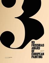 3ο βραβείο σύγχρονης ευρωπαϊκής ζωγραφικής Μουσείου Φρυσίρα