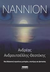 Νάννιον