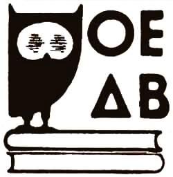 Σχολικά Βιβλία ΟΕΔΒ για την ΣΤ' τάξη του Δημοτικού