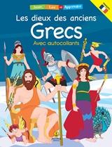 Les dieux des anciens Grecs