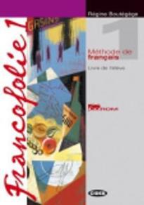 FRANCOFOLIE 1 METHODE (+ CAHIER + AUDIO CDs (2))