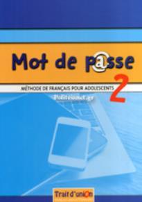 MOT DE PASSE 2 METHODE