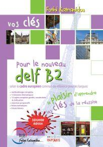 VOS CLES DELF B2 2015 (NOUVEAU)